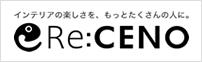 家具・家電・雑貨の激安通販 Re:CENOインテリア